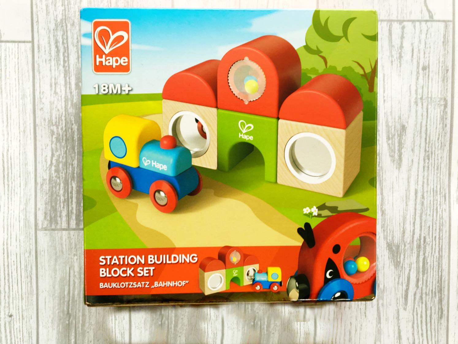 Hape Station Building Block set